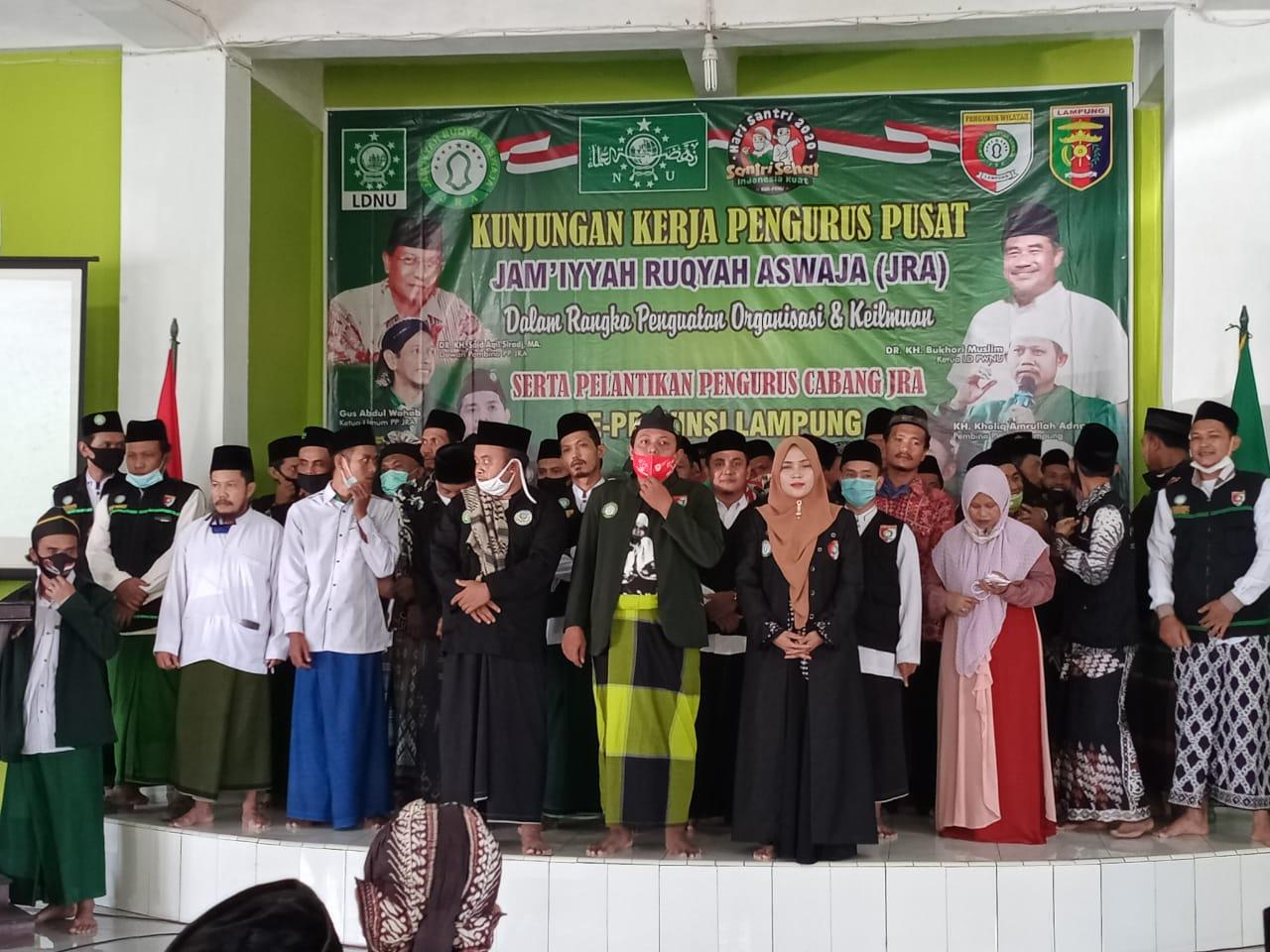 PC JRA Lampung Barat Siap Lebarkan Sayap Dakwah melalui Pengobatan Islami dengan Media Qur'ani